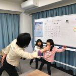 中国語クラス