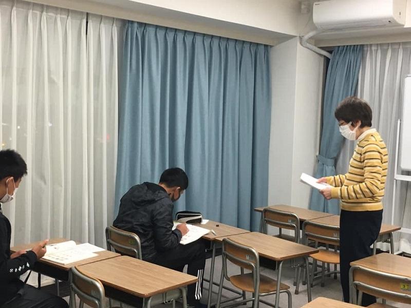 中学生向けクラス