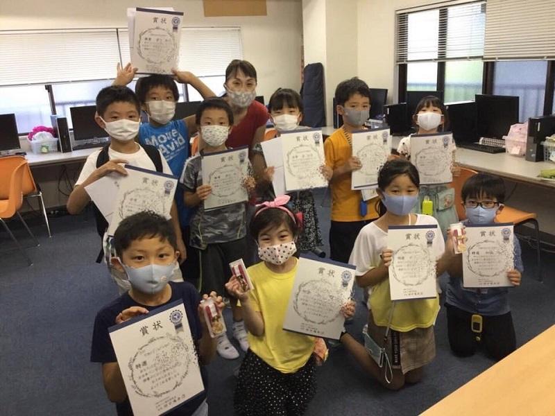 第83回全日本ペン習字コンクール