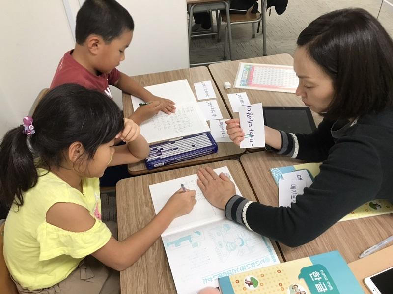 韓国語クラス