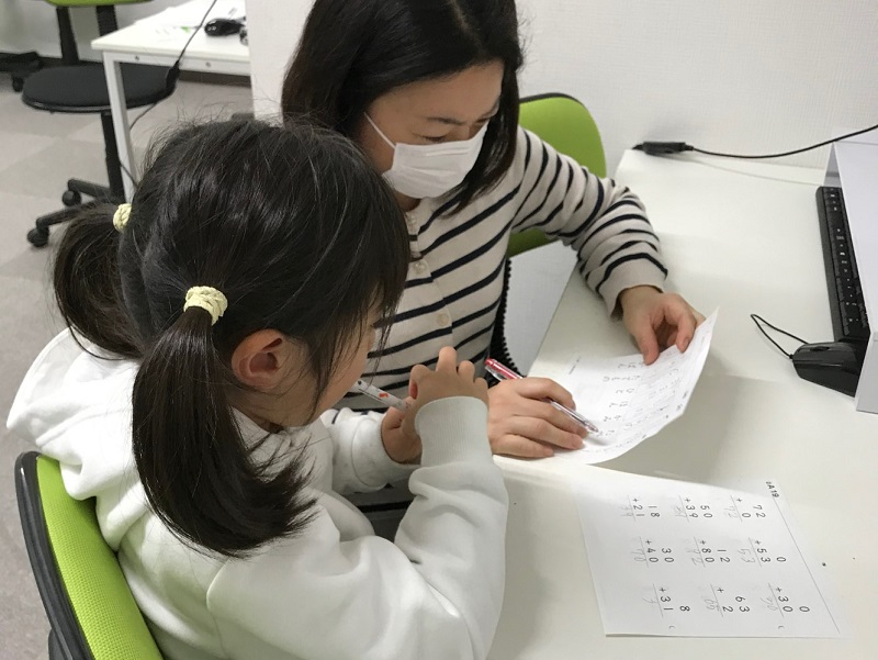 数教研(数学教育研究会)クラス